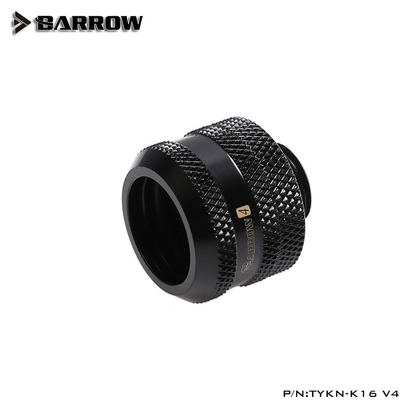 Hardtube 16 mm