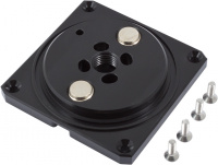 Replacement base part aqualis base for pump adapters