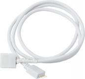 Anschlusskabel für RGB-LED-Strips, weiß, 70 cm