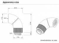 Barrow Adapter 90° (Snake), zweifach drehbar, Innen-/Außengewinde G1/4, schwarz