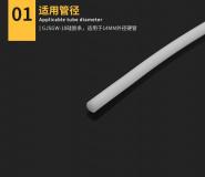 Barrow Hochtemperatur-Silikonschnur zum Biegen von Hardtubes, 10 mm, weiß