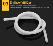Barrow high temperature silicone cord 12 mm, white