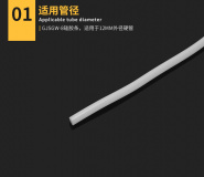 Barrow Hochtemperatur-Silikonschnur zum Biegen von Hardtubes, 8 mm, weiß